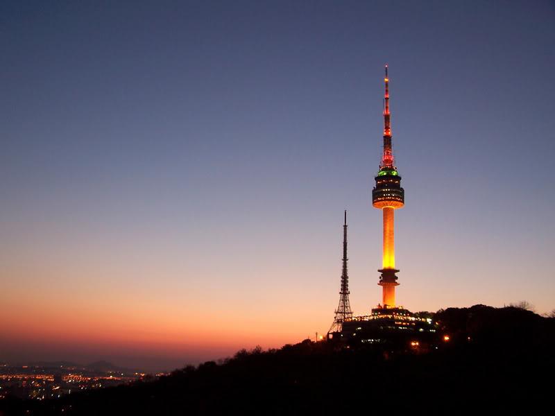 N Seoul Tower Lugares Turísticos En Corea Del Sur